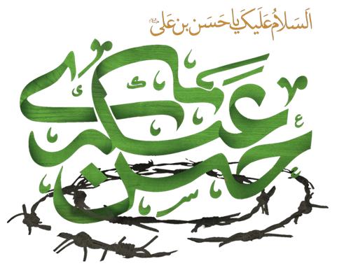 شهادت امام حسن عسکری(ع) تسلیت باد